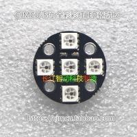 RGB LED پنج تایی WS2812 5050