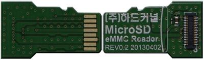ماژول eMMC Reader  برای آپدیت OS