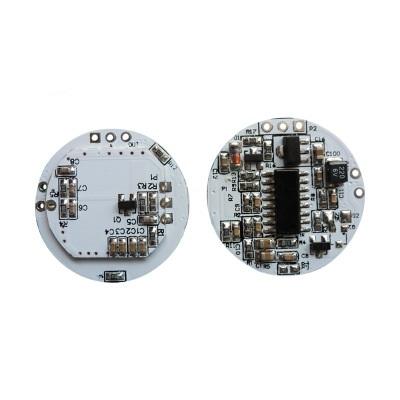 ماژول تشخیص حرکت مایکروویو 360 درجه 0 تا 6 متر XYC-WB3-12