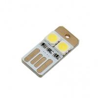 ماژول چراغ LED کوچک USB دارای دو LED با نور سفید مهتابی
