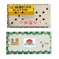ماژول فرستنده و گیرنده صدا واکی تاکی فرکانس 136 تا 174 مگاهرتز توان 1 وات مدل SR_FRS_1WV